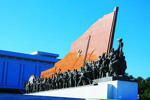 台湾同胞赴朝鲜旅游|中国台湾到朝鲜四日游多少钱_怎么去