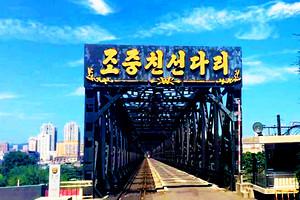 朝鲜新义州一日游_朝鲜一日游手续怎么办理