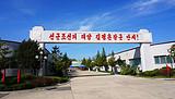 丹东到朝鲜旅游攻略_朝鲜旅游需要了解什么