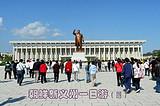 赏朝鲜神秘国度新义州一日游_朝鲜一日游都能看到朝鲜哪些景点