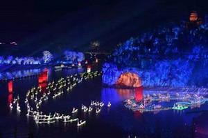 【象山传奇】象山传奇演出票/桂林城市标志象鼻山门票