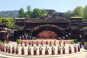 【黔美纯享】桂林到黄果树、小七孔、西江苗寨、青岩古镇五日游