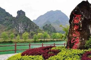 桂林出发:巴马百魔洞、百鸟岩、长寿村三日游