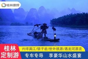 【VIP包车二日游】桂林漓江+阳朔精致纯玩小团,品质出行