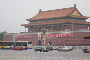 [北京两晚三日游]北京升旗仪式_北京八达岭长城_鸟巢旅游团