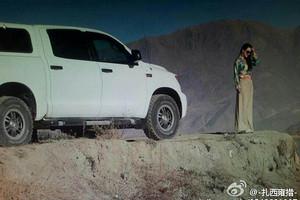 西藏租车_西藏旅游租车_西藏自驾游租车_丰田坦途