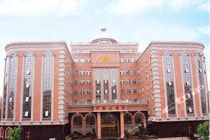 九江海关总署教育培训基地——中海大酒店