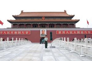 到北京旅游多少钱_费用_价格_旅游团_纯玩五日游