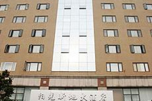 青岛特色经济型酒店,旅游住宿首选优惠预订团购价