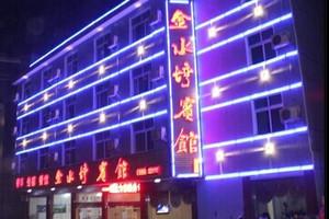 凤凰金水湾客栈 凤凰金水湾宾馆